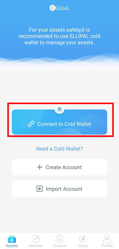 Ellipal app main page and instrucions on how to connect to a wallet.
