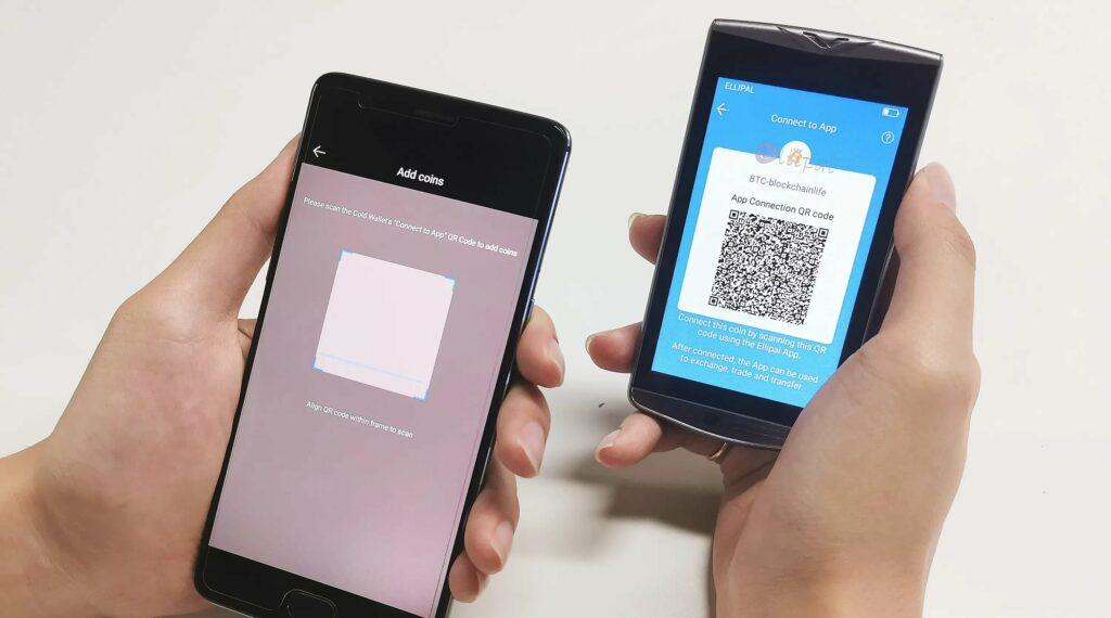 Scanning QR code using ellipal app and ellipal cold wallet